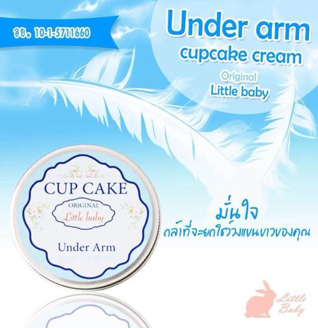 ปัญหารักแร้ดํา, รักแร้ดํา, รักแร้ดํา pantip, รักแร้ดํา หนังไก่, รักแร้ดํา ใช้อะไรดี, รักแร้ดํา ทำไงดี, พาสเจล, พาสเจล รักแร้, พาสเจล รักแร้ขาว, Cup Cake Under Arm, Under Arm  Cupcake cream, Cup Cake cream